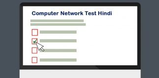 Computer Network Object Question Hindi