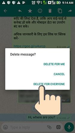 whatsaapp new features -Delete For Everyone