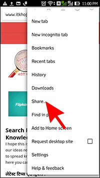 12- Save a Web Page as PDF - Hidden Android Features