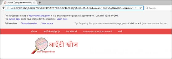 How Access Shout Down Web Sites Hindi