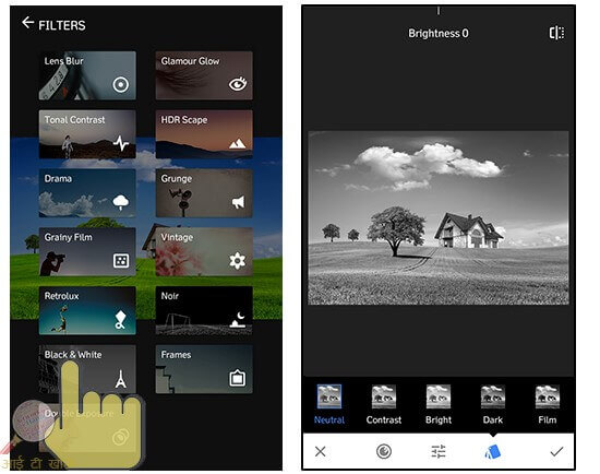 Snapseed Easy Mobile Photo Editing App Hindi
