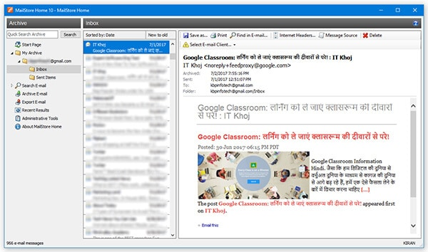MailStore Home Free Email Backup Tools Hindi