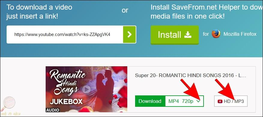 ss Trick Download Youtube Videos Hindi