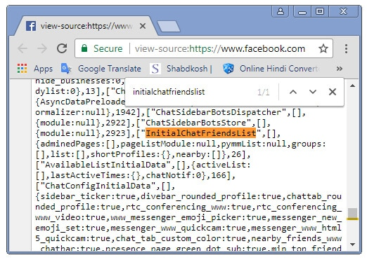 Who Viewed Your Facebook Profile Hindi