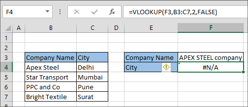 5-Exact match- Excel VLOOKUP Fuction in Hindi