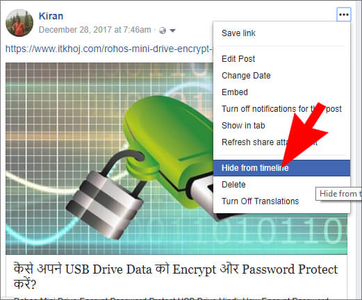 Hide specific photo albums -Facebook Tips Tricks in Hindi