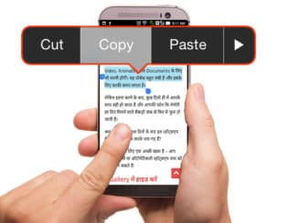 Clipper Better Manage Android Copy Paste Hindi