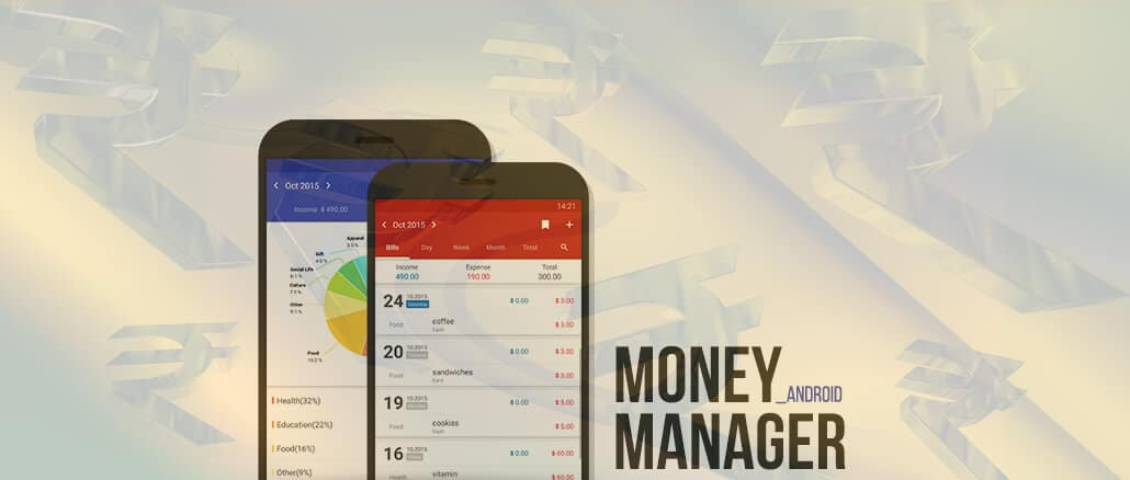 Money Manager Expense Budget Android App Hindi