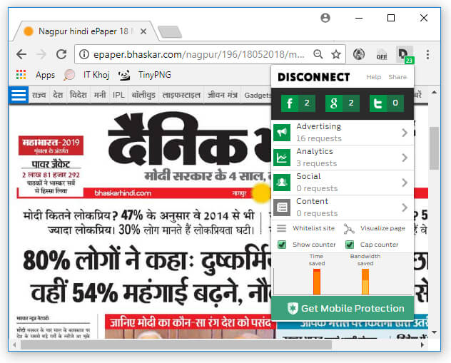 4-Disconnect--Check-Who-Tracking-You-Online-Hindi