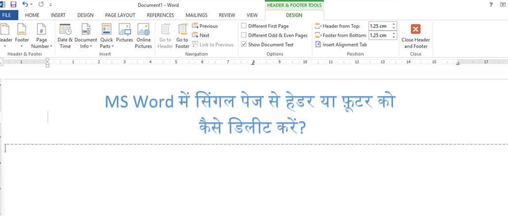 Delete a Header or Footer from a Single Page in Word Hindi