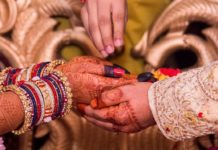 Online Marriage Registration Hindi