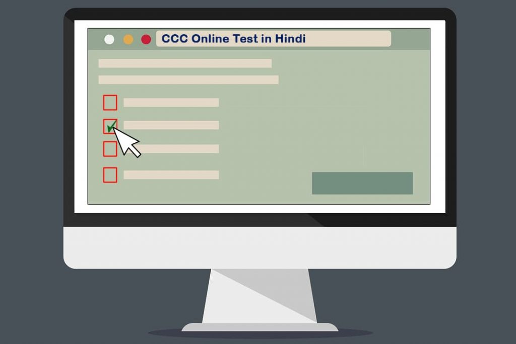 CCC Online Test in Hindi