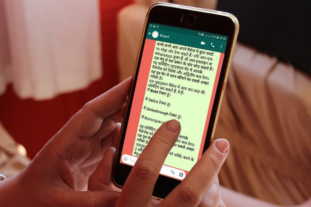 How Format WhatsApp Messages
