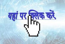 What is Hyperlink Hindi